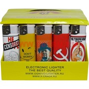 Зажигалка газовая Ognivo-Lighter «графические мемы» 50 шт/бл