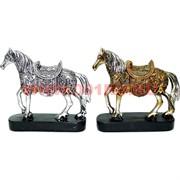 Лошадь 12,5 см на подставке 2 цвета