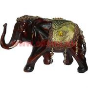 Слон 18 см высота из полистоуна с попоной