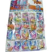 Троллики игрушки на листе 20 шт