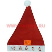 Колпак новогодний (SD-52) с Дедом Морозом 480 шт/кор
