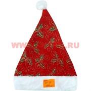 Колпак новогодний (SD-51) с узорами 480 шт/кор