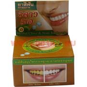 Зубная паста 25 гр Таиланд вкусы в ассортименте
