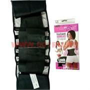 Пояс для похудения Miss Belt 200 шт/кор