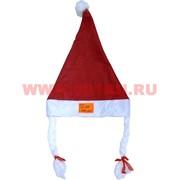 Колпак новогодний для Снегурочки (SD-50) цена за 12 шт/уп