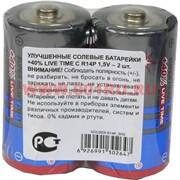 Батарейки Souser C UM-2 улучшенные солевые цена за 24 шт
