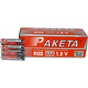 Батарейки солевые Ракета АAА 60 шт 1,5V, цена за упаковку
