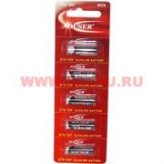 Батарейка Souser 27A 12 V алкалиновая цена за 5 шт