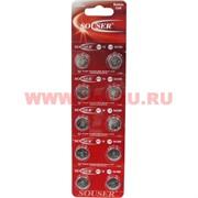 Батарейка Souser AG10 LR 54/389  1,5 V алкалиновая цена за 10 шт