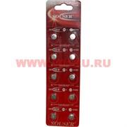 Батарейка Souser AG3 LR 41/392  1,5 V алкалиновая цена за 10 шт