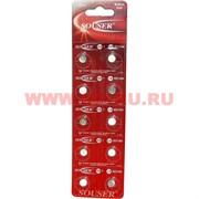 Батарейка Souser AG1 LR 621/364  1,5 V алкалиновая цена за 10 шт