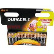 Батарейка Duracell оригинал AAA мизинчиковая алкалиновая цена за 12 шт