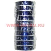 """Проволока для бисера 0,4 мм 50м """"синяя"""" цена за 10 шт"""