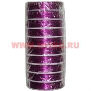 "Проволока для бисера 0,4 мм 50м ""фиолетовая"" цена за 10 шт"