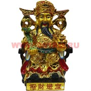 Бог Богатства 22 см высота (под золото)