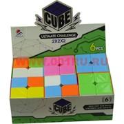 Кубик головоломка 2x2x2 Cube Ultimate Challenge 55 мм 6 шт/уп