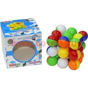 Игрушка головоломка Кубик 68 мм из шариков гладких