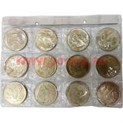 """Набор монет """"Знаки зодиака"""" 40 мм, цена за 12 шт"""