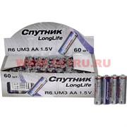 Батарейки Спутник солевые АА 1,5 V 60 шт