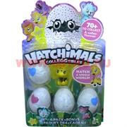 Хэтчималс набор 4 яйца + бонус