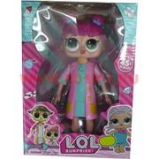 Кукла Lol Surprise 2 модели музыкальная светящаяся