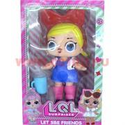 Кукла Lol Surprise 6 моделей (пьет воду)