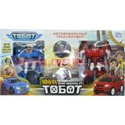 Автомобильный трансформер Тобот 8 видов