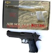 Пистолет K-117DS с глушителем AirSoft Gun из металла