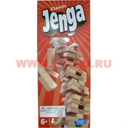 Игра Дженга классическая (древесина бука) от Hasbro Gaming