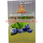 Табак для кальяна Al Sawfa 50 гр «Blueberry with Mint» черника с мятой