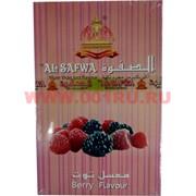 Табак для кальяна Al Sawfa 50 гр «Berry» ягоды