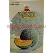 Табак для кальяна Al Sawfa 50 гр «Melon» дыня