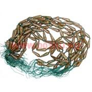 Бусины Дзи 3 глаза конические цена за нитку из 12 шт