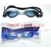 Очки плавательные Anti-Fog 200 шт/кор