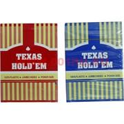 Карты игральные Texas Hold'em 100% пластик