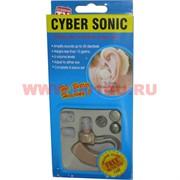 Слуховой аппарат Cyber Sonic