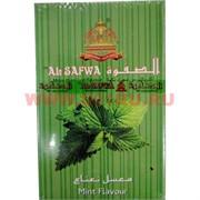Табак для кальяна Al Sawfa 50 гр «Mint» дыня