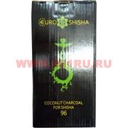 Уголь для кальяна Euroshisha 1 кг 96 шт кокосовый