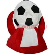 Шапка фанатская с футбольным мячом