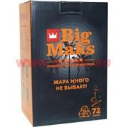 Уголь для кальяна кокосовый Big Max 72 кубика 25x25 мм