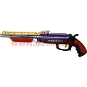 Пистолет-ружье 8875 для стрельбы мягкими пульками (в комплекте)