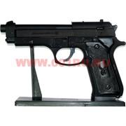Зажигалка-сувенир Beretta черная US.9mm M9-P