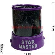 Светильник Star Master со светодиодами