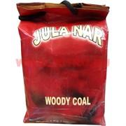 Уголь древесный для кальяна Jula Nar 1 кг