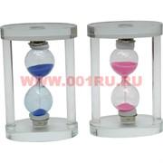 Часы песочные стеклянные 10 см