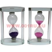 Часы песочные стеклянные 12 см