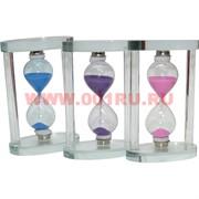 Часы песочные стеклянные 15 см