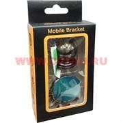 Держатель для телефона в машину Mobile Bracket магнитный