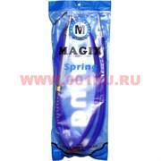 Шланг силиконовый Magix Spring 5 цветов