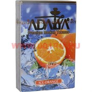 "Табак для кальяна Adalya 50 гр ""Ice Orange"" (Адалия апельсин со льдом) Турция"
